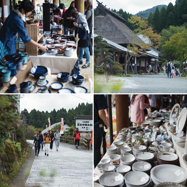 小石原焼 民陶祭